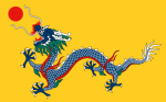flag_of_the_qing_dynasty_1889-1912-svg_.png