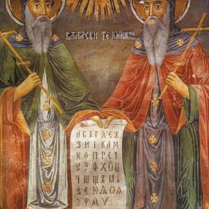 Mural of Saints Cyril and Methodius, 19th century, Troyan Monastery, Bulgaria.jpg
