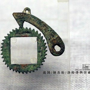 Ratchet System, Warring States China